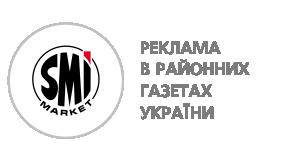 Другие областные газеты Украины