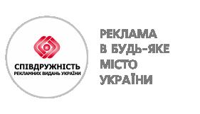 """Газеты Украины """"Содружество"""""""